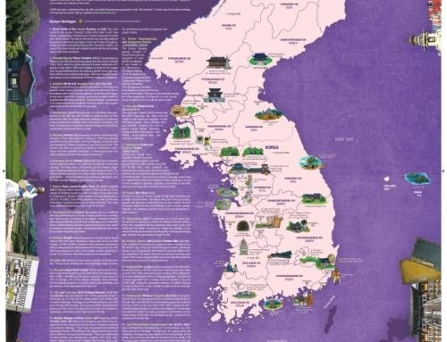 한국문화유산 지도