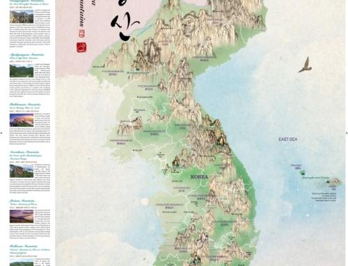 금수강산 한국지도