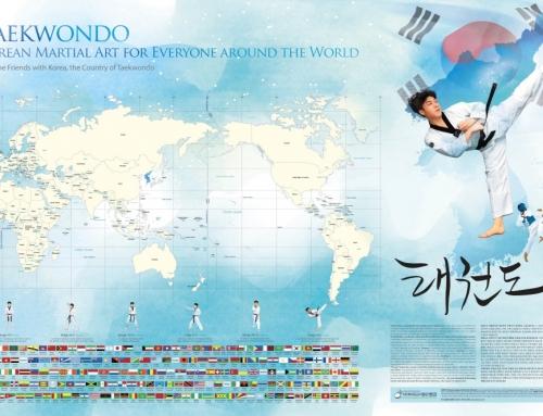 태권도 세계지도